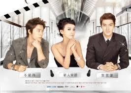 film cinta kontrak nggak kalah dari drama korea 9 drama taiwan ini bikin termehek mehek