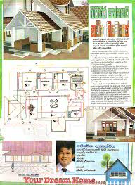 architectural house plans sri lanka small land arts