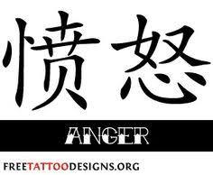 japanese symbol truth cool tattoos pinterest symbols