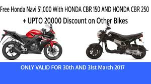 honda cbr bike details discount on hero honda bikes free honda navi with honda cbr 150