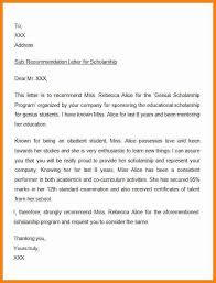 7 sample recommendation letter for scholarship art resumed