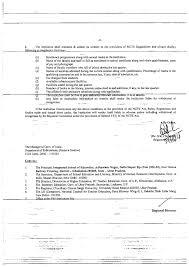 eligibility inmantec institutions