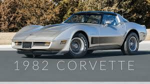 1982 c3 corvette ultimate guide overview specs vin info