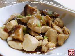 cuisiner chinois recettes d une chinoise poulet aux chignons shiitakés 香菇鸡丁