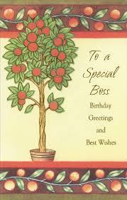 birthday wish tree birthday card gangcraft net