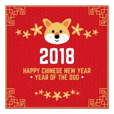 lunar new year cards 2018 happy new year card new year s happy new year