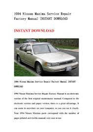 1994 nissan maxima service repair factory manual instant download