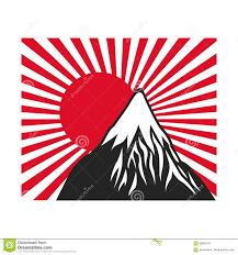 fuji flag sun japanese design stock vector image 85632767