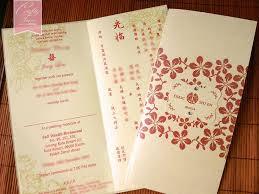 sle of wedding invitation malaysia wedding invitation card wording popular wedding