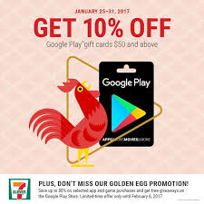 play gift card discount 7 eleven singapore just because it s the lunar new year we