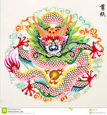 chinese traditional color paper cutting zodiac stock photos