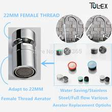 kitchen faucet swivel aerator compare prices on swivel spray aerator shopping buy low