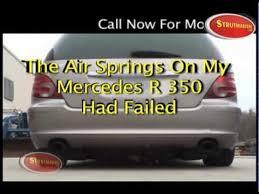 mercedes s class air suspension problems suspension mercedes mercedes r 350 with a rear air