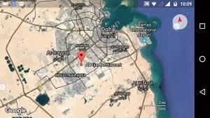 Doha Qatar Map Location Of Al Hijaz Restaurant Doha Qatar Youtube