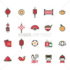 new year items collection of new year items vector image 1967678