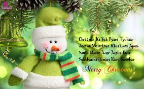 merry beautiful wishes festival collections