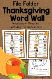 file folder word wall thanksgiving mamas learning corner