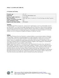 phase1 lesson plan template oil spill apprenticeship vocabulary