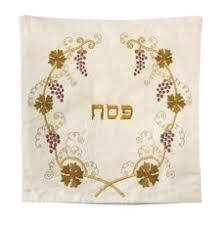 passover matzah cover matzah cover from the israel museum at the contemporary