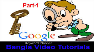Video Tutorials Websites Keyword Research Video Tutorials 2016 Google Keyword