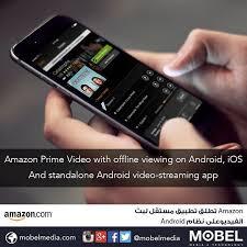 prime instant app for android 25 melhores ideias sobre prime app no