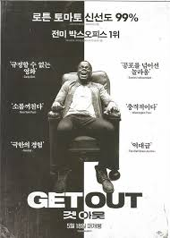 get out jordan peele 2017 korean mini movie posters flyers a4