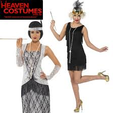 Daisy Buchanan Halloween Costume 5 Shopping Finds Halloween 2013