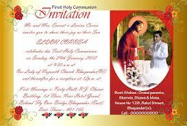 holy communion invitations holy communion invitation goddy designs