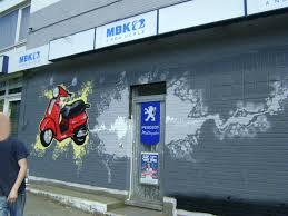 magasin deco belgique sport moto bruxelles devanture du magasin b aero graffiti