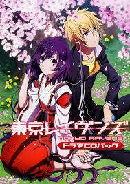 10 tokyo warriors top 25 best tokyo ravens ideas on pinterest manga anime anime