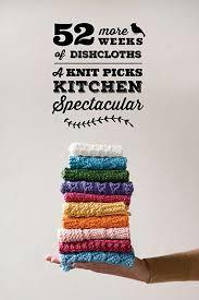 knitting books for the home from knitpicks com