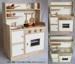 Play Kitchen Ideas Best Wooden Play Kitchen Logischo