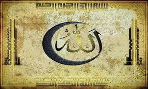 ilm walled garden islamic wallpaper allah god cresent vintage stone plate design