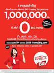 Promotion BIG Free Seats 0 Point 1,000,000 Seats [13 Jan.2013 ...