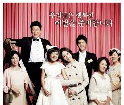 Wedding Dress Korean Movie Aksara Fana Kehidupan Wedding Dress Korean Movie 2010