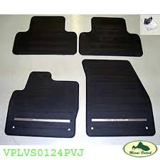 land rover rubber floor mats set kit range evoque lr045097 oem