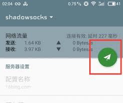 android 安卓 端如何配置shadowsocks 冰冰的小屋