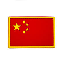 American Flag Morale Patch People U0027s Republic Of China Flag Pvc Morale Patch Neo Tactical Gear