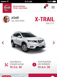 nissan innovation that excites logo nissan innovation app ranking and store data app annie