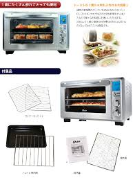 Turbo Toaster Oven Cherrybell Kitchen Rakuten Global Market Oster Turbo With