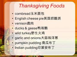 writing three thank you letters background information thanksgiving
