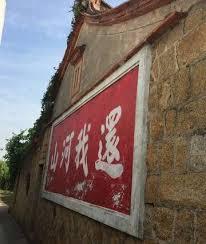 chambre d hote brian輟n jinhu township 2017 top 20 b b et chambres d hôtes à jinhu