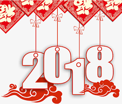 2018 new year s ornaments decoration psd two thousand and