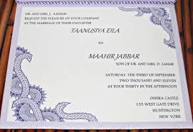 hindu wedding invitation beautiful hindu wedding invitation sles ideas images for