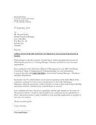 starbucks cover letter example cover letter it resume cv cover letter