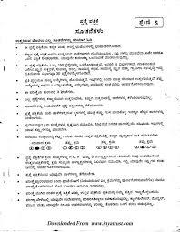 pdo panchayat development question paper u0026 answers 2017 2018