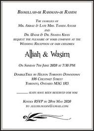 islamic wedding card muslim wedding invitation wordingsmuslim wordingsmusl and