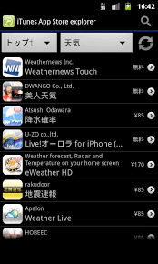 app store for android itunes app store explorer for android free and software