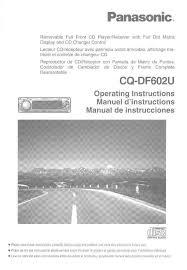 panasonic car stereo system cq df602u user guide manualsonline com
