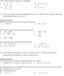 chapter 2 algebra ii u0026 trigonometry